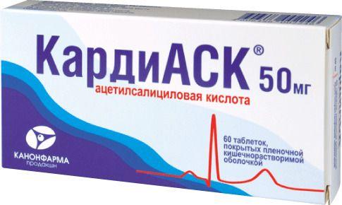 КардиАСК, 50 мг, таблетки, покрытые кишечнорастворимой оболочкой, 60 шт.