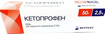 фото упаковки Кетопрофен
