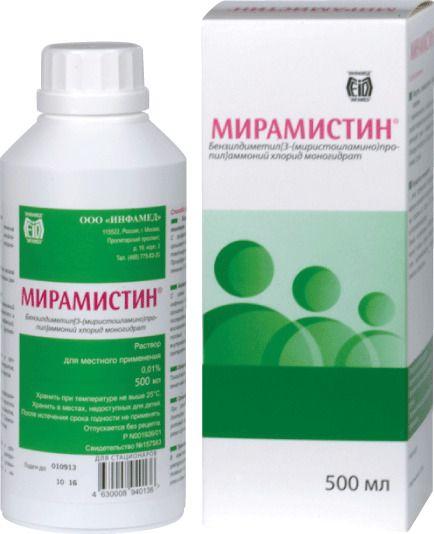 фото упаковки Мирамистин
