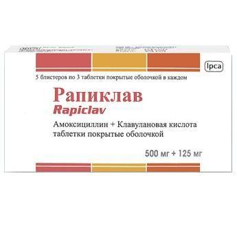 фото упаковки Рапиклав