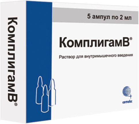 Комплигам B, раствор для внутримышечного введения, 2 мл, 5 шт.