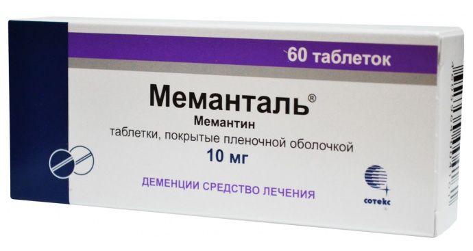 фото упаковки Меманталь