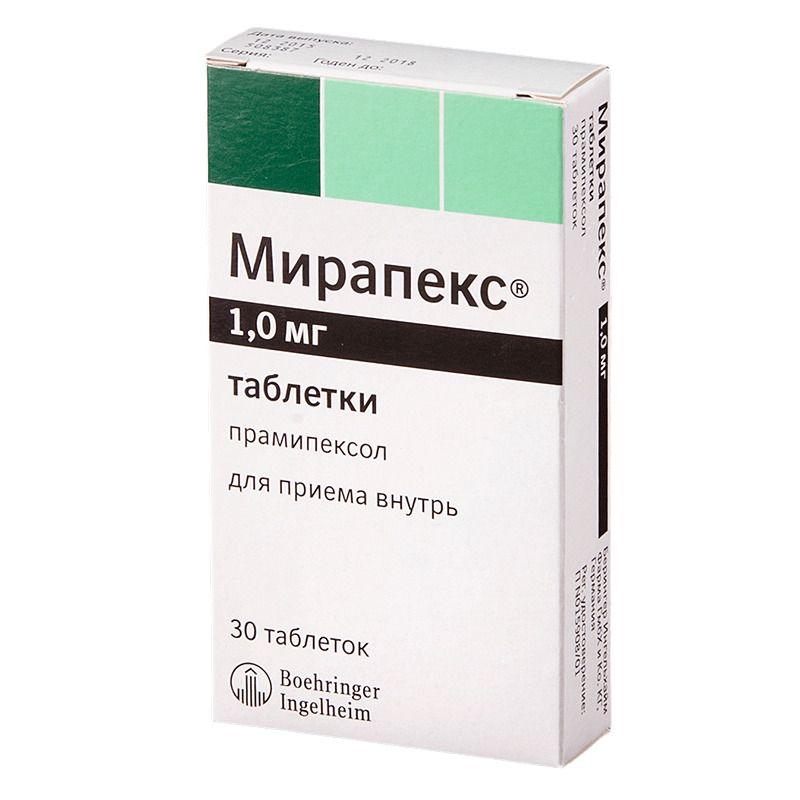 фото упаковки Мирапекс
