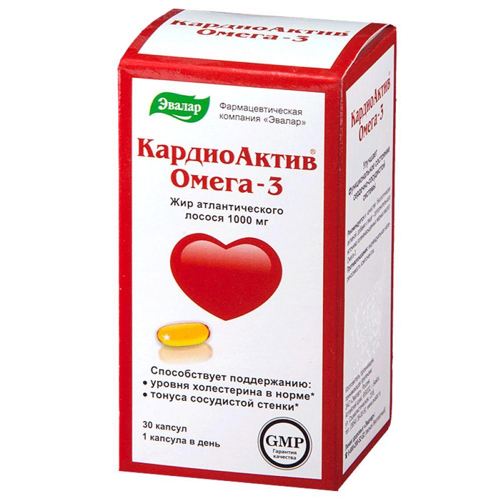 КардиоАктив Омега, 1000 мг, капсулы, 30шт.