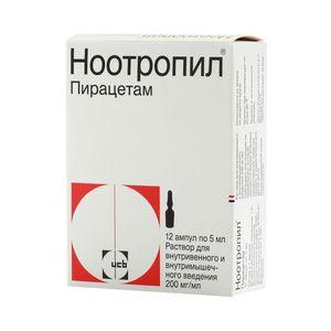 фото упаковки Ноотропил