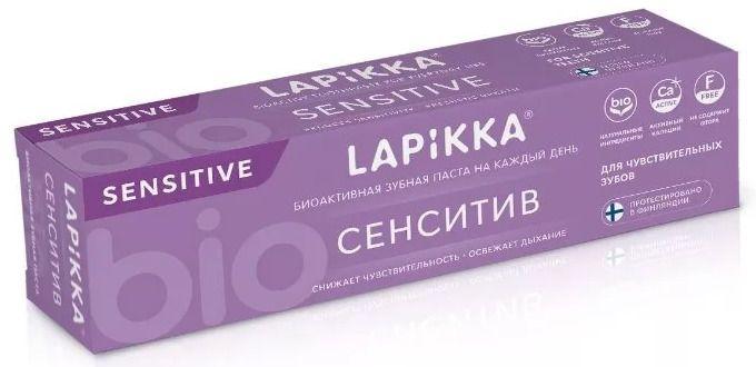 фото упаковки Lapikka зубная паста Сенситив для чувствительных зубов
