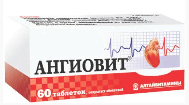 фото упаковки Ангиовит
