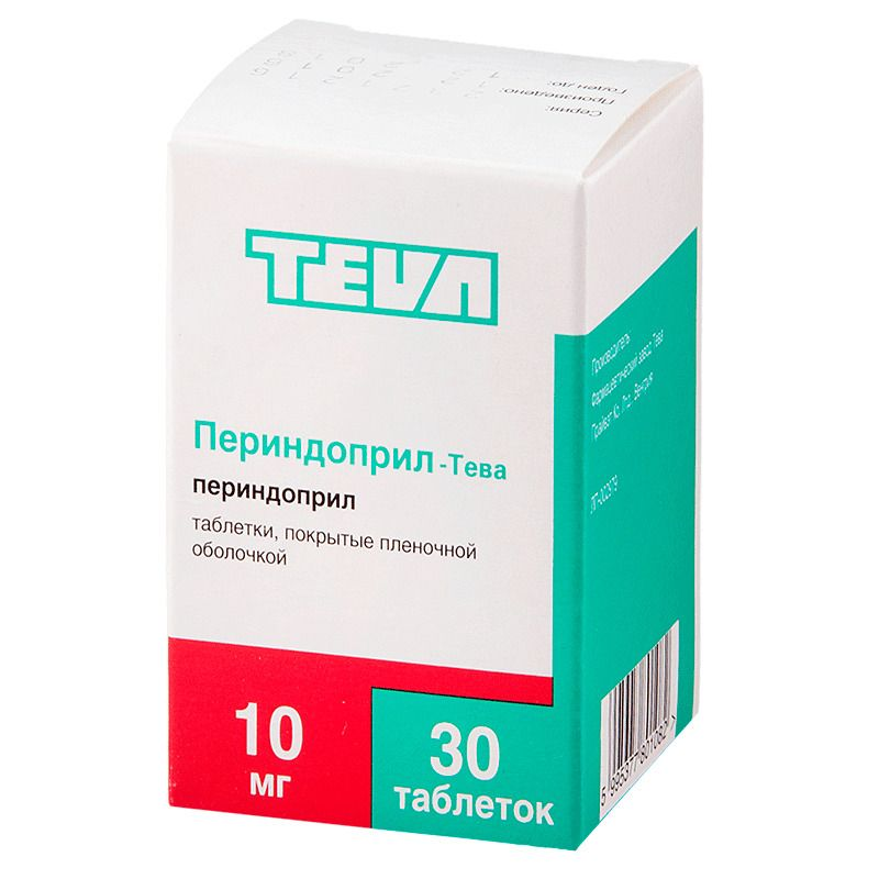 фото упаковки Периндоприл-Тева