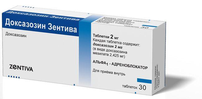 фото упаковки Доксазозин Зентива
