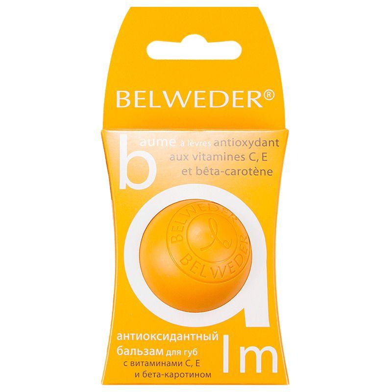 Belweder Бальзам для губ антиоксидантный с витаминами С, Е и бета-каротином, бальзам для губ, 7,5 г, 1 шт.