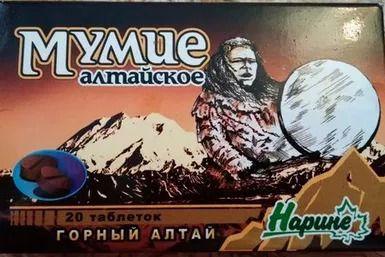 фото упаковки Мумие алтайское
