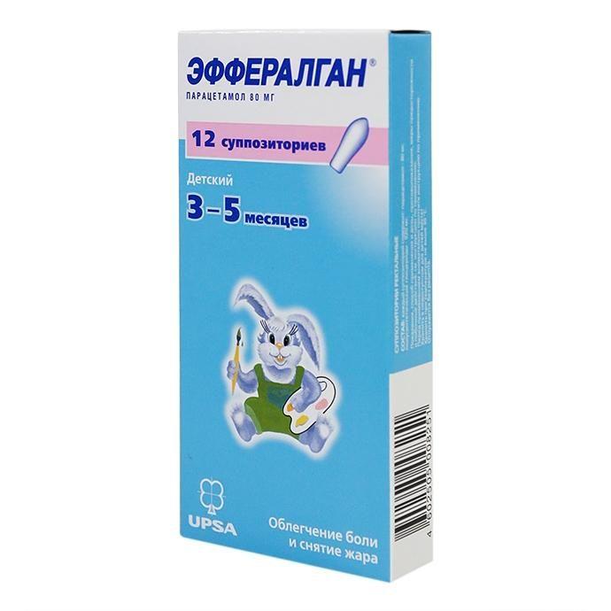 Эффералган, 80 мг, суппозитории ректальные, 12шт.