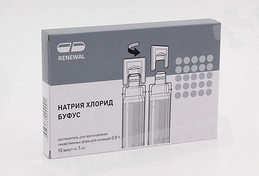 фото упаковки Натрия хлорид буфус
