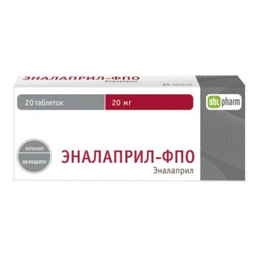 фото упаковки Эналаприл-ФПО