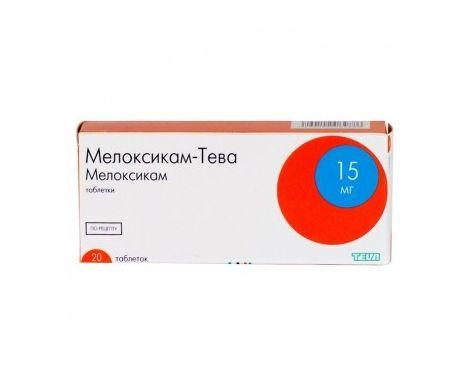 Мелоксикам-Тева, 15 мг, таблетки, 20 шт.