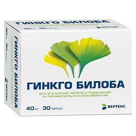 Гинкго Билоба, 40 мг, капсулы, 30 шт.
