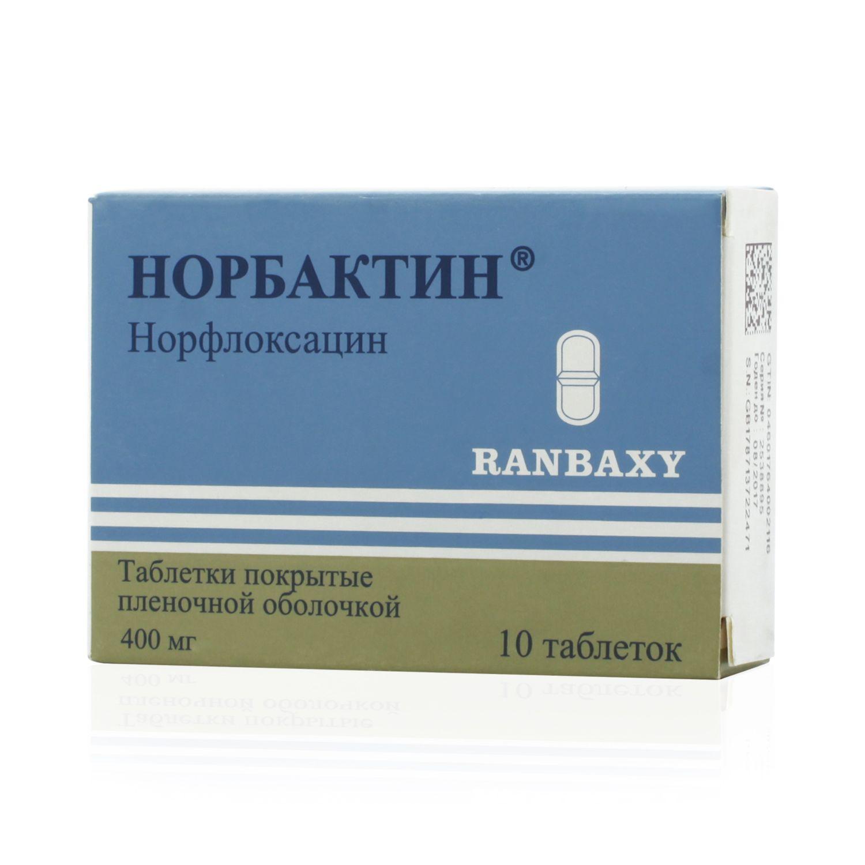 фото упаковки Норбактин