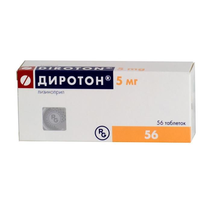 Диротон, 5 мг, таблетки, 56 шт.