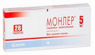 Монлер, 5 мг, таблетки жевательные, 28шт.
