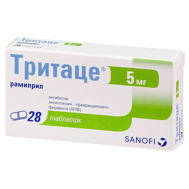 Тритаце, 5 мг, таблетки, 28 шт.