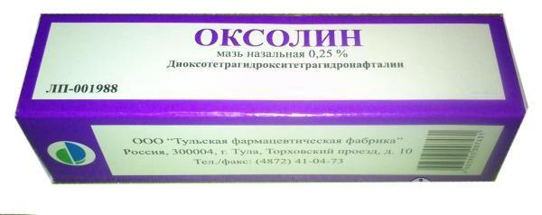 фото упаковки Оксолин