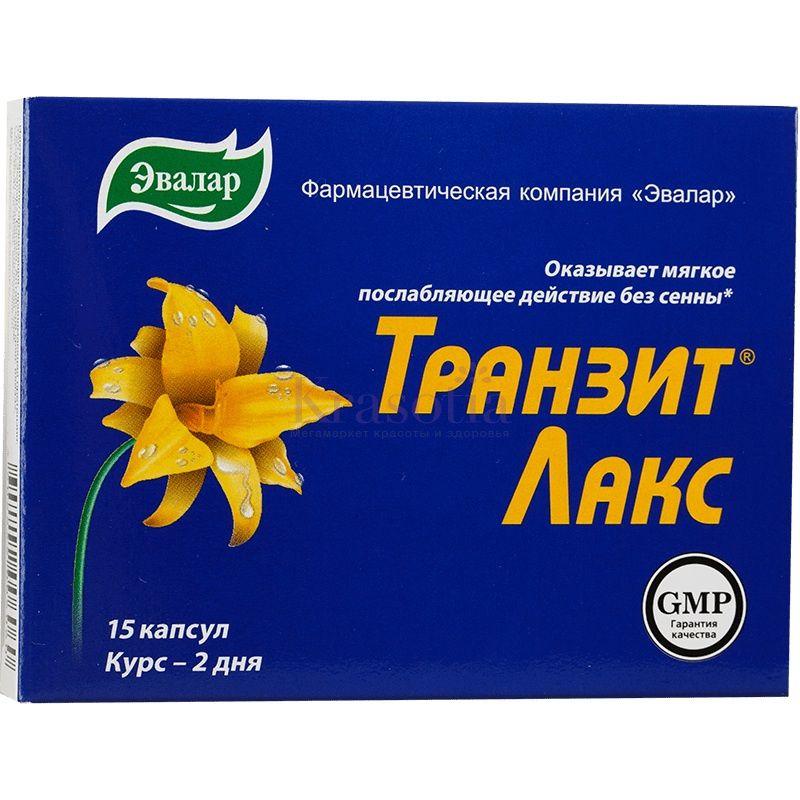 фото упаковки Транзит Лакс