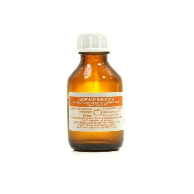 фото упаковки Борная кислота