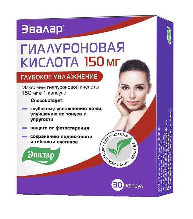 фото упаковки Гиалуроновая кислота