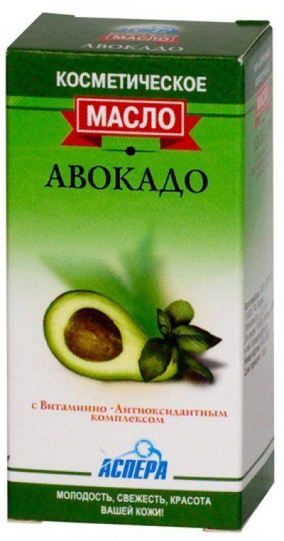 Масло авокадо, масло косметическое, 10 мл, 1шт.