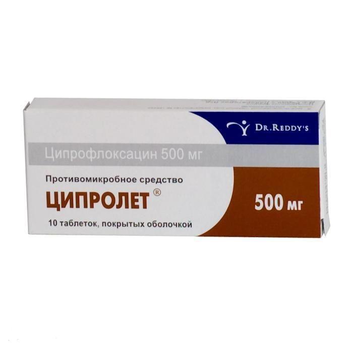 фото упаковки Ципролет - отзывы