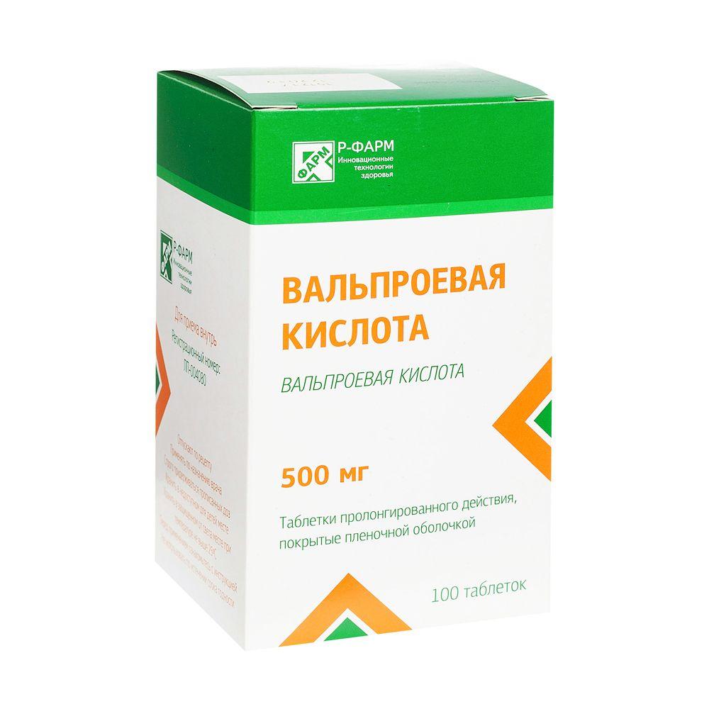 фото упаковки Вальпроевая кислота
