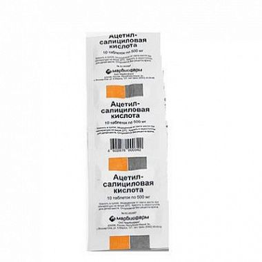 фото упаковки Ацетилсалициловая кислота