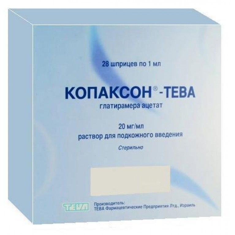 фото упаковки Копаксон-Тева