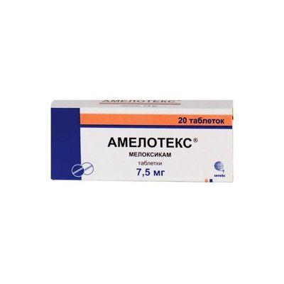 Амелотекс, 7.5 мг, таблетки, 20 шт.