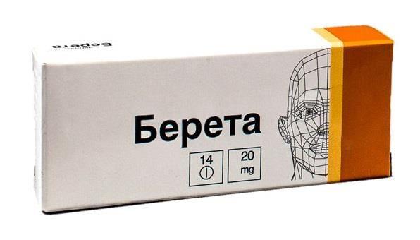Берета, 20 мг, таблетки, покрытые кишечнорастворимой оболочкой, 14 шт.