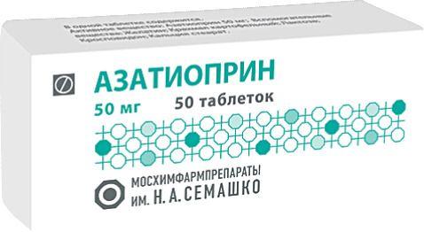 фото упаковки Азатиоприн