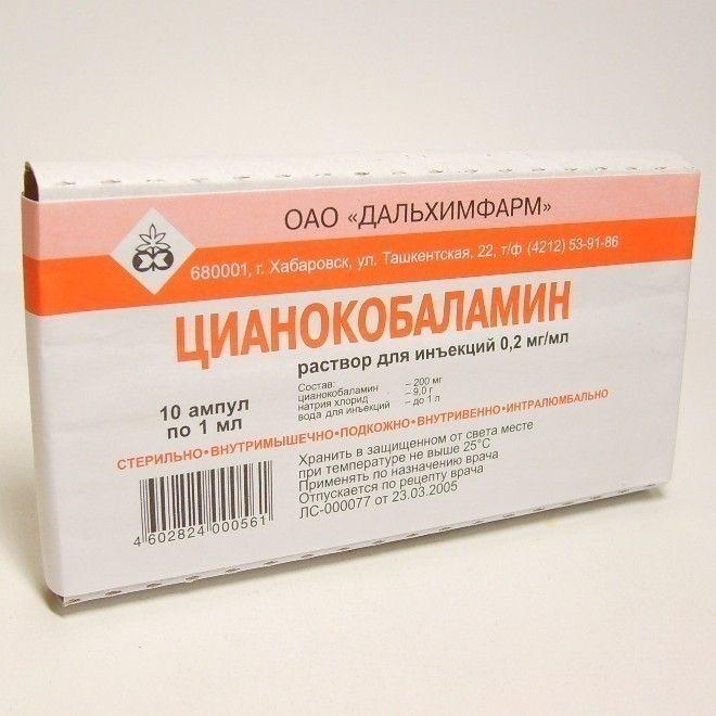 фото упаковки Цианокобаламин
