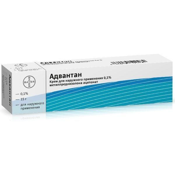 Адвантан, 0.1%, крем для наружного применения, 15 г, 1 шт.
