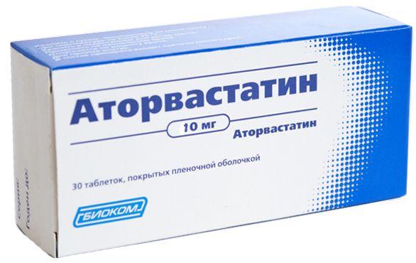 Аторвастатин, 10 мг, таблетки, покрытые пленочной оболочкой, 30 шт.