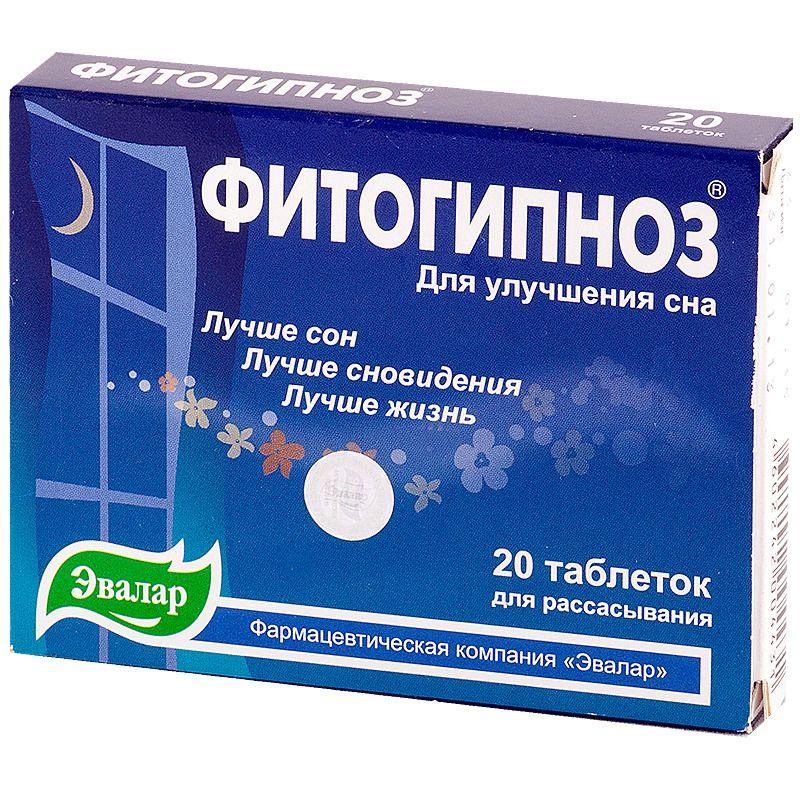фото упаковки Фитогипноз