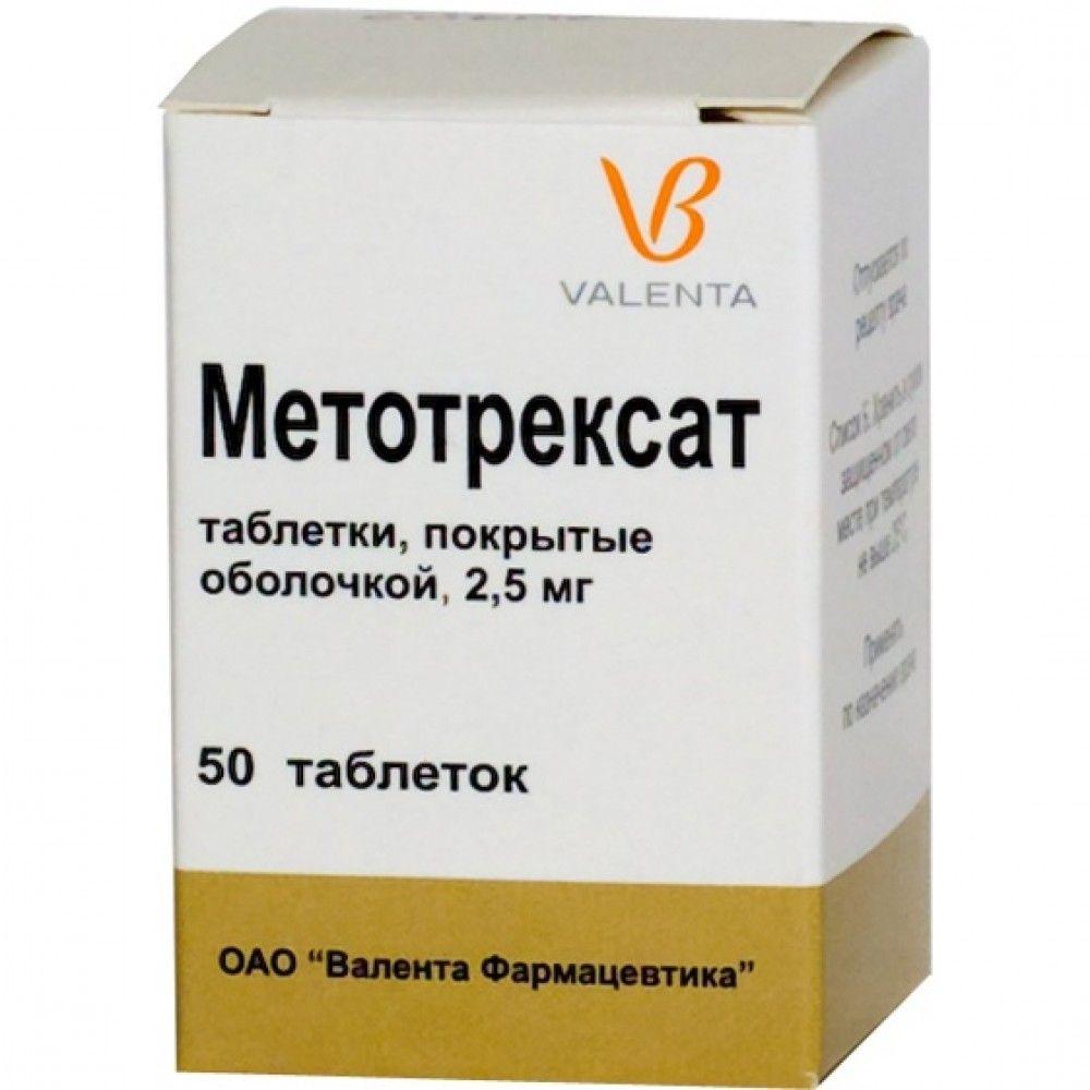 фото упаковки Метотрексат