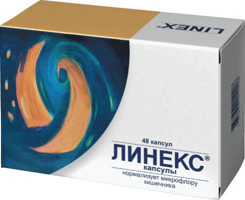 фото упаковки Линекс
