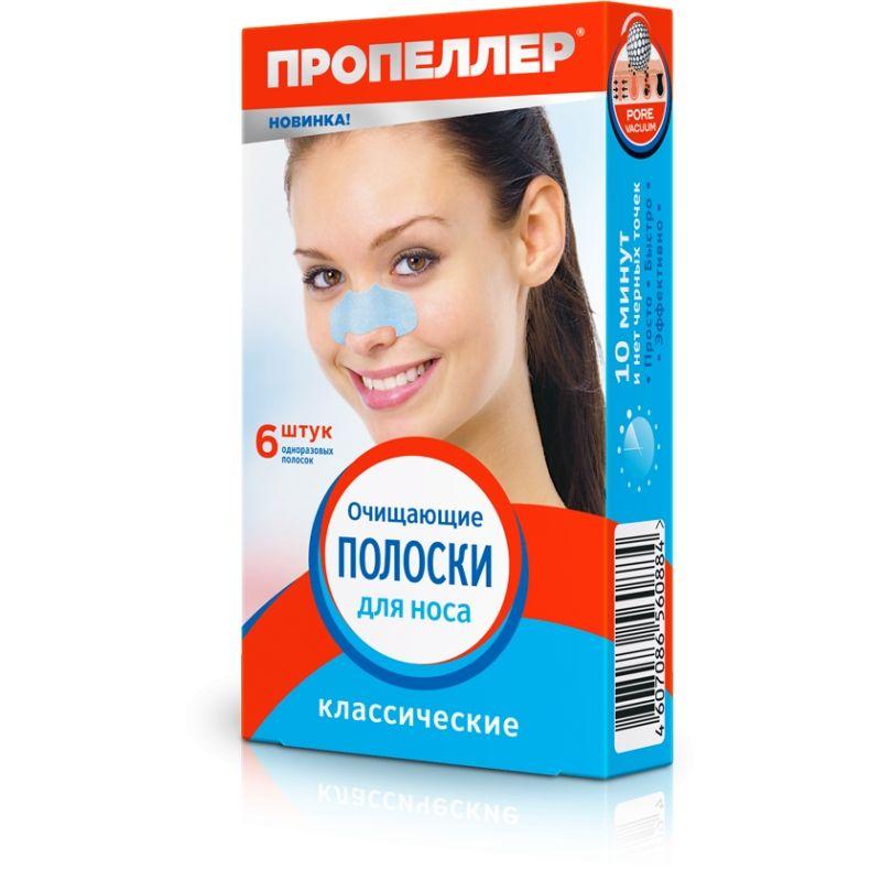 фото упаковки Пропеллер Очищающие полоски для носа