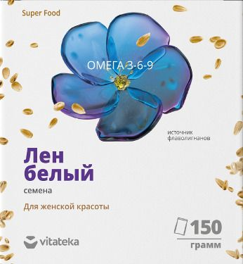 фото упаковки Витатека Лен белый семена