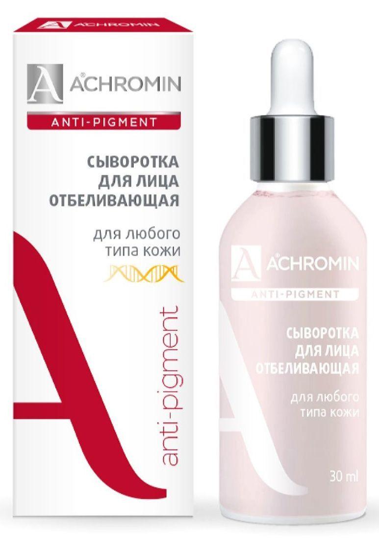 фото упаковки Achromin Сыворотка для лица