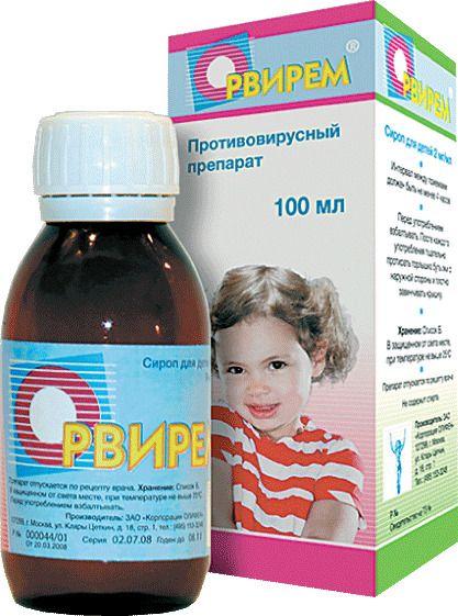 Орвирем, 2 мг/мл, сироп для детей, 100 мл, 1 шт.