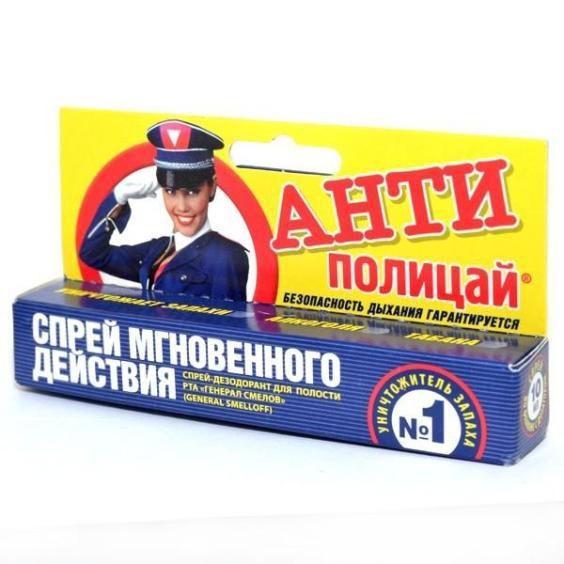 фото упаковки Антиполицай спрей для полости рта