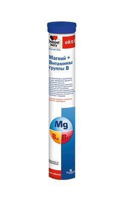 фото упаковки Доппельгерц актив Магний+Витамины группы B