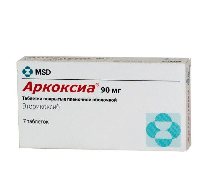 Аркоксиа, 90 мг, таблетки, покрытые пленочной оболочкой, 7 шт.