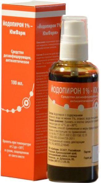 Йодопирон, 1%, спрей для местного и наружного применения, 100 мл, 1 шт.